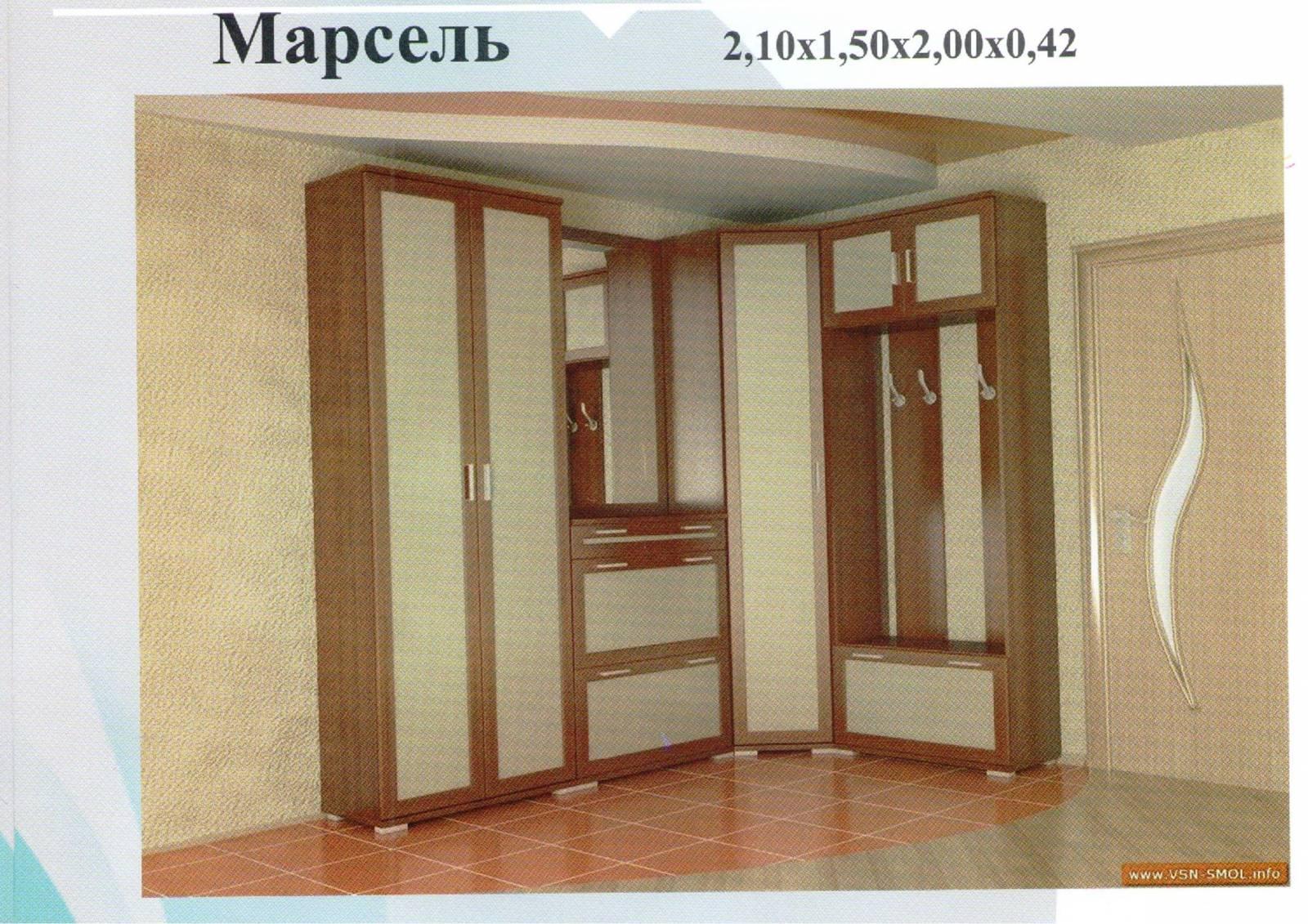 """Мебельная фабрика """"регина"""", г. кузнецк / прихожая """"марсель""""."""